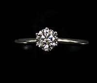 0.31 carats Diamond Ring v2